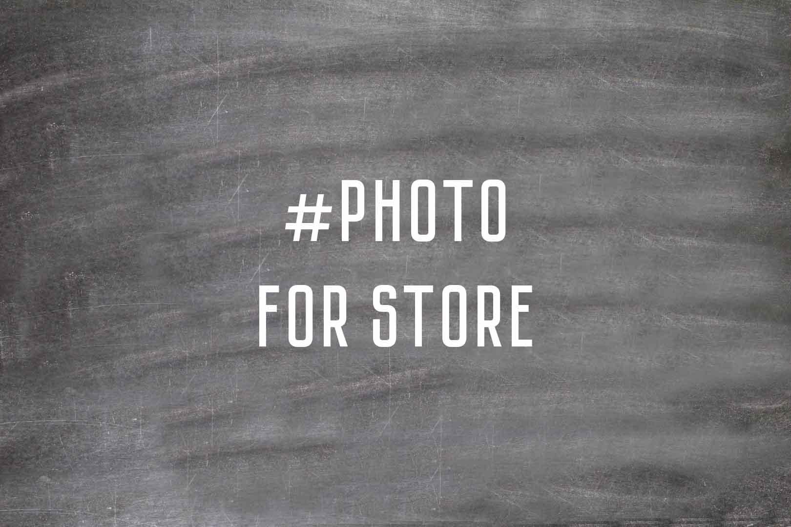 Фото для интернет-магазина