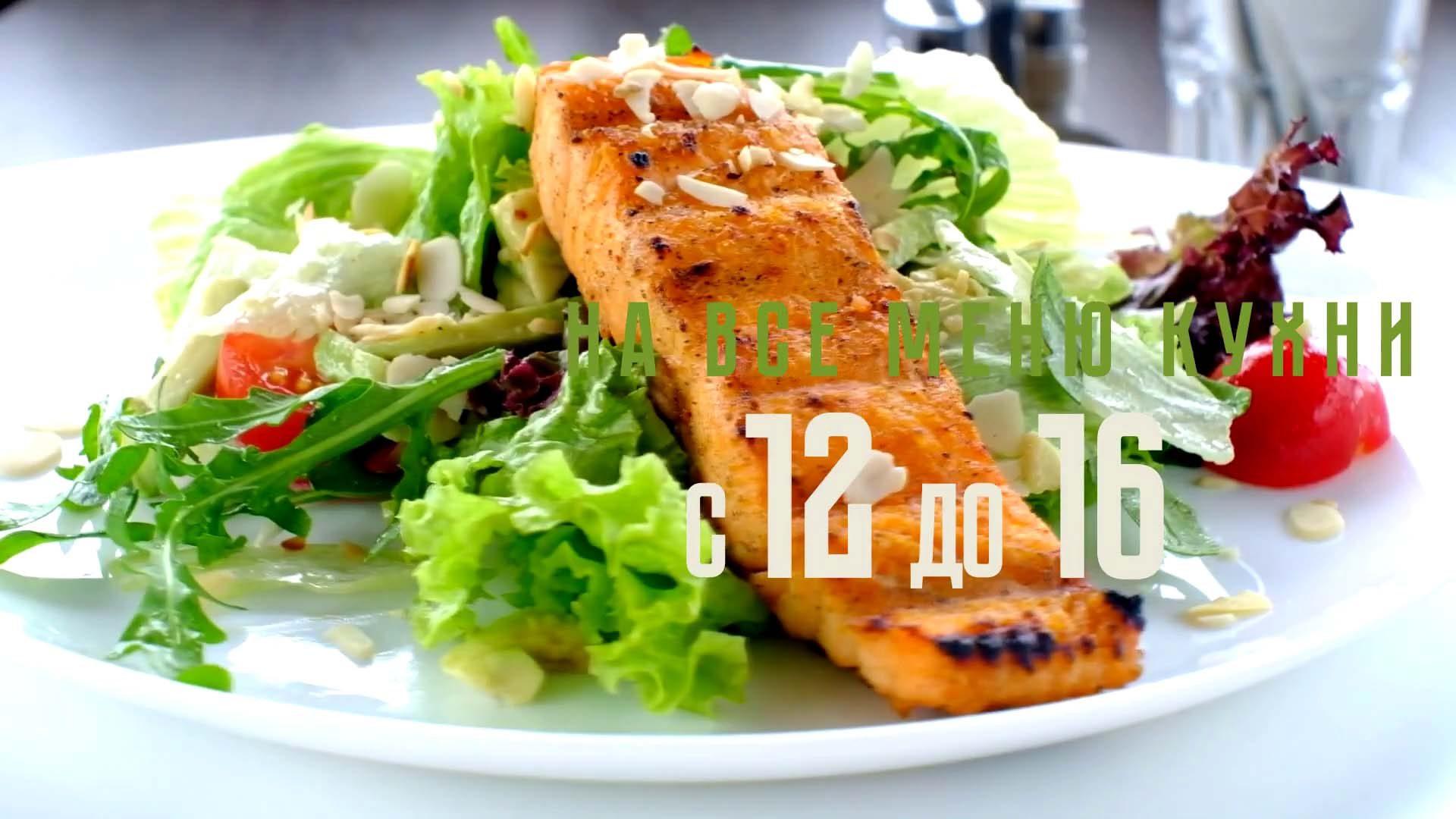 Фото для ресторана — обед